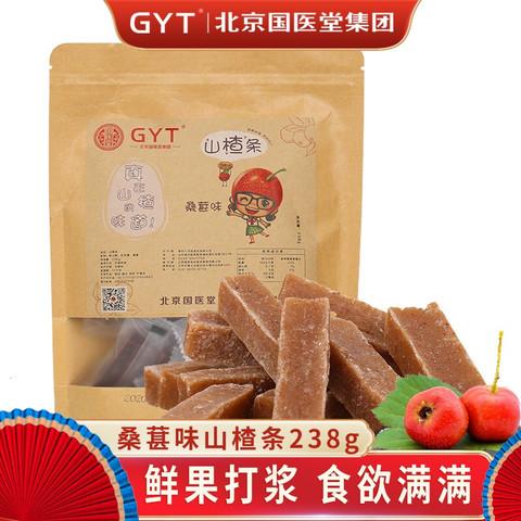北京国医堂  山楂条238g*1袋