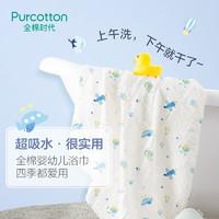 Purcotton 全棉时代 PurCotton 婴儿儿童6层水洗绗缝狮子飞机蓝纱布宝宝浴巾 95*95cm 1件装