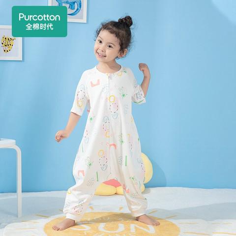 Purcotton 全棉时代 睡袋婴童A类针织分腿睡袋100%纯棉透气婴儿宝宝防踢被睡袋 缤纷飞鸟90cm