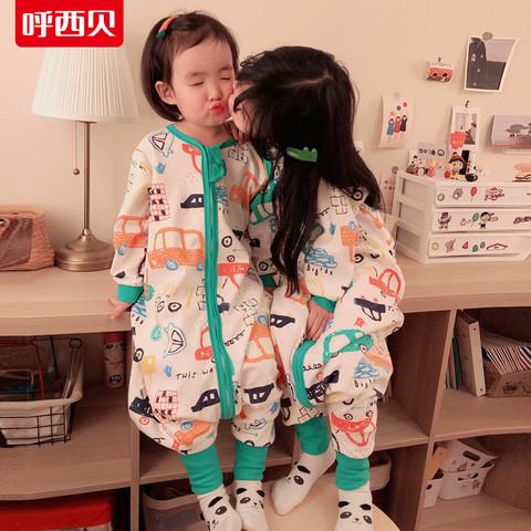 呼西贝 分腿睡袋 0-6岁宝宝防踢被 纯棉 春夏款孩子空调房四季通用