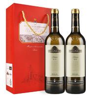 LAGUNILLA 拉古尼拉 DOCa级干白葡萄酒 750m*2支