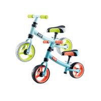 kub 可优比 可优比儿童平衡车无脚踏2-6岁宝宝玩具小孩送礼溜溜滑行车滑步车