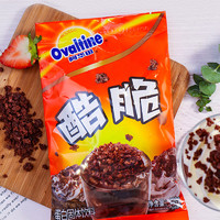 Ovaltine 阿华田 阿华田(Ovaltine)酷脆颗粒 可可颗餐面包装饰颗粒袋装100g