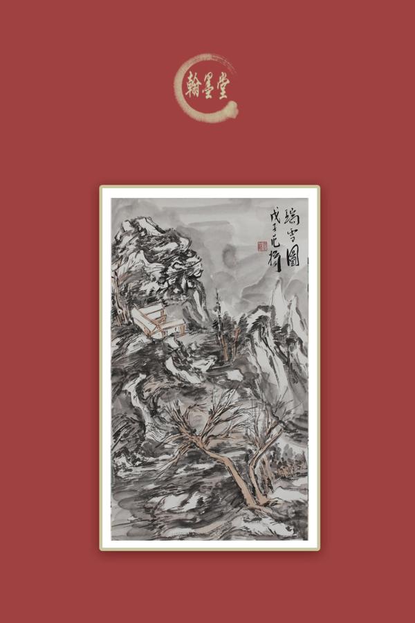中国国家画院国画院副院长 范扬 精品山水(卡纸)35*60 纸本