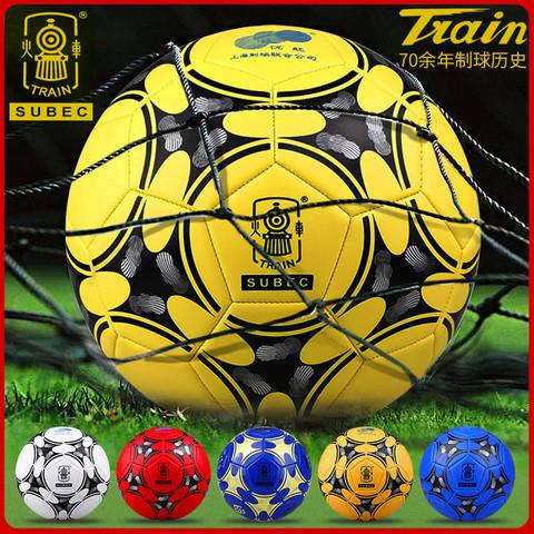 火车头 5号儿童足球 训练比赛