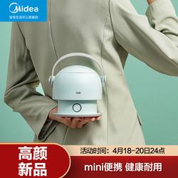 Midea 美的 电水壶折叠水壶烧水壶出差旅行mini便携干净无死角硅胶电热水壶智能防干烧SH06S101