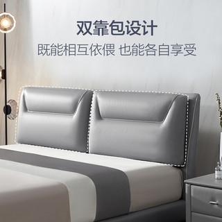 KUKa 顾家家居 现代简约真皮北欧主卧1.8皮床软包双人床轻奢卧室婚床890