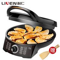 LIVEN 利仁 利仁(Liven)LR-X2901海贝电饼铛家用加深多功能