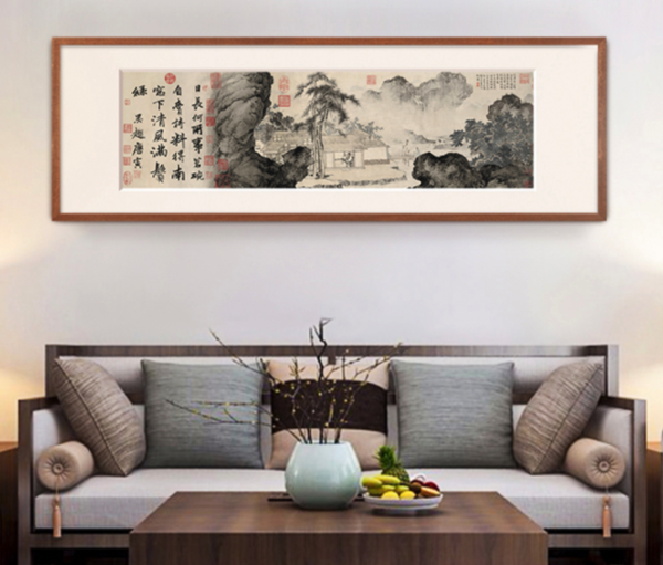 艺术家的礼物 艺术家的礼物-唐寅山水名作复刻-事茗图 小号柚木框 34.5x100cm