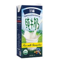 德臻系列脱脂纯牛奶 3.6g原生优蛋白 1L*6盒