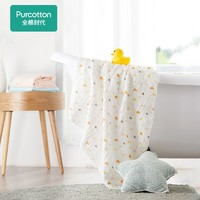 Purcotton 全棉时代 新生儿童6层水洗纱布浴巾  小鸭子95*95cm