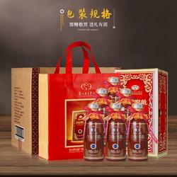 MOUTAI 茅台  贵州茅台集团52度浓香型白酒 礼盒2瓶装 500ml*2瓶