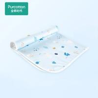 Purcotton 全棉时代 婴儿针织隔尿垫 90cm×70cm