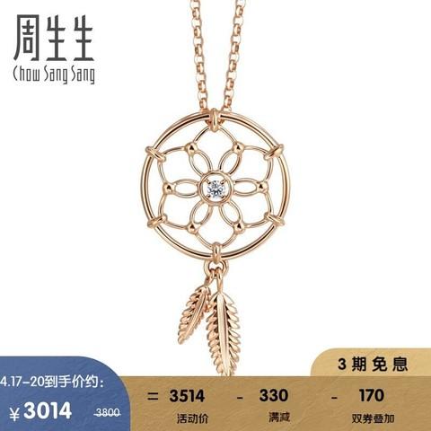 Chow Sang Sang 周生生 18K红色黄金爱情密语系列捕梦网玫瑰金彩金钻石项链女款