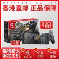 Nintendo 任天堂 NS续航版游戏主机 怪物猎人崛起限定 日版