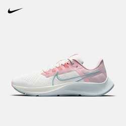 NIKE 耐克 女子 AIR ZOOM PEGASUS 38 跑步鞋 CW7358 CW7358-103
