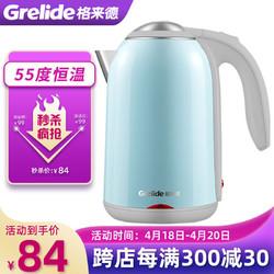Grelide 格来德 格来德(Grelide)电热水壶304不锈钢烧水壶一键保温双层防烫D1701K1 1.7L大容量保温烧水一体壶淡蓝色