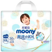 moony Moony 尤妮佳 甄选优风系列 通用拉拉裤 XXL30片
