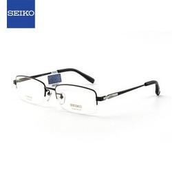 SEIKO 精工 SEIKO眼镜框男款半框钛材经典系列眼镜架近视配镜光学镜架HT01080 113 55mm 黑色