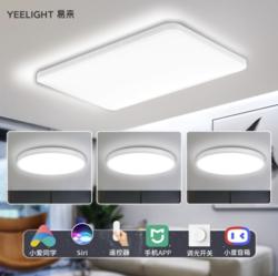 Yeelight 易来  纤玉 智能LED吸顶灯 (三室一厅A)