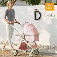 jerrybaby 洁莉宝贝  婴儿高景观折叠便携推车