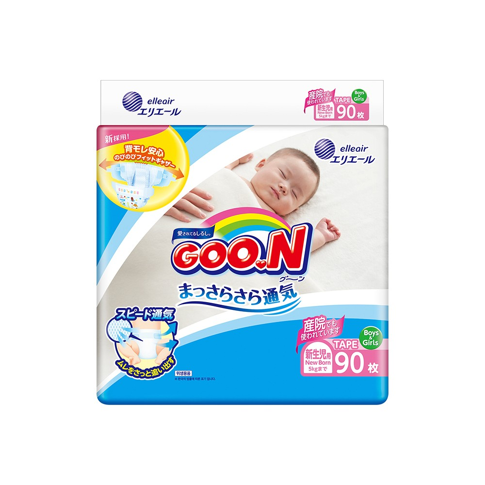 GOO.N 大王 维E系列 婴儿纸尿裤 NB90片*4包