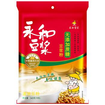YON HO 永和豆浆 无添加蔗糖豆浆粉 540g