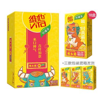 ViTa 維他 颐和园联名款柠檬茶 250ml*18盒