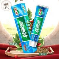草珊瑚 焱清牙膏养护牙龈清新口气(180g)