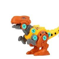 贝利雅  儿童拼装恐龙玩具 霸王龙