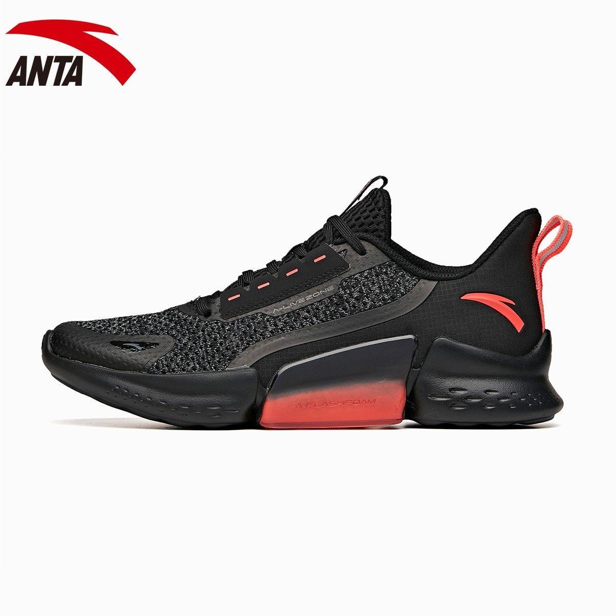 ANTA 安踏  112027786 男款虫洞科技跑步鞋
