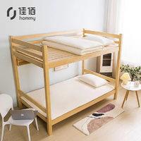 hommy 佳佰 100%新疆棉花胎床垫 120*200cm