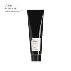 skin regimen 微泡沫控油洁面乳果酸洗面奶深层清洁 甜菜碱+柠檬酸150ml