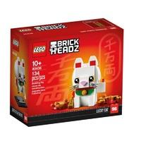 LEGO 乐高  BrickHeadz方头仔系列 40436 招财猫