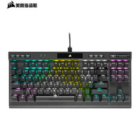 USCORSAIR 美商海盗船  K70 RGB TKL 竞技版 87键机械键盘(RGB、银轴)
