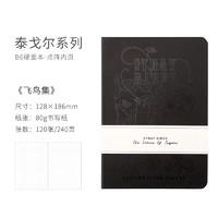 kinbor DTB40091 泰戈尔系列 飞鸟集记事本 B6