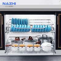 NAZHI 纳致  厨房橱柜拉篮 800柜体