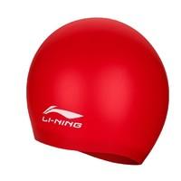 LI-NING 李宁 硅胶防水泳帽