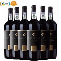 PLUS会员:中澳凯富 卡洛尔黑金赤霞珠干红葡萄酒 750ml*6瓶