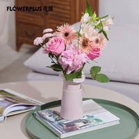 PLUS会员:FlowerPlus 花加 简约混合鲜花 微风曲 春夏主题花