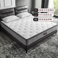 CBD CBD家居 国民一号 弹簧软硬双用乳胶床垫 1.8*2.0m