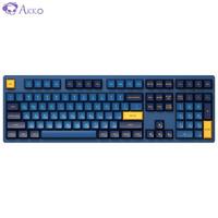 Akko 艾酷 3108 OSA-琉璃鹦 机械键盘 108键 AKKO粉轴