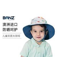 Banz 班兹 澳洲BANZ 婴幼儿遮阳帽防晒太阳帽轻薄透气渔夫帽UPF50+0-5岁