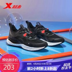 XTEP 特步 特步男鞋跑步鞋减震轻便跑鞋休闲运动鞋男880319110119 黑 42码