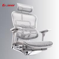 Ergonor 保友办公家具 金豪e精英版 人体工学椅