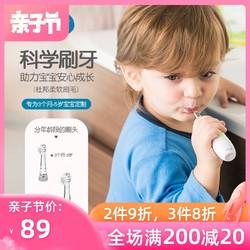 NUVITA  意大利进口 婴儿幼儿电动牙刷声波软毛宝宝0-1-2-3岁4儿童