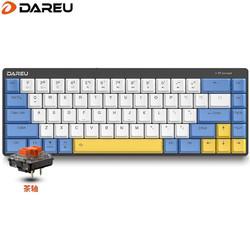 Dareu 达尔优 EK868 蓝牙键盘  茶轴