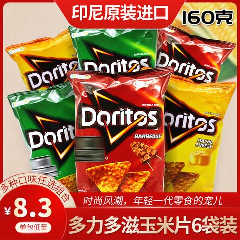 Doritos 多力多滋 印尼多力多滋玉米片超浓芝士烧烤原味160g