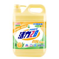 活力28 家用柠檬洗洁精 1.5kg/瓶