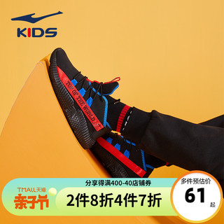 ERKE 鸿星尔克 鸿星尔克男童运动鞋2021年春季新款儿童中大童鞋子男孩潮流童鞋